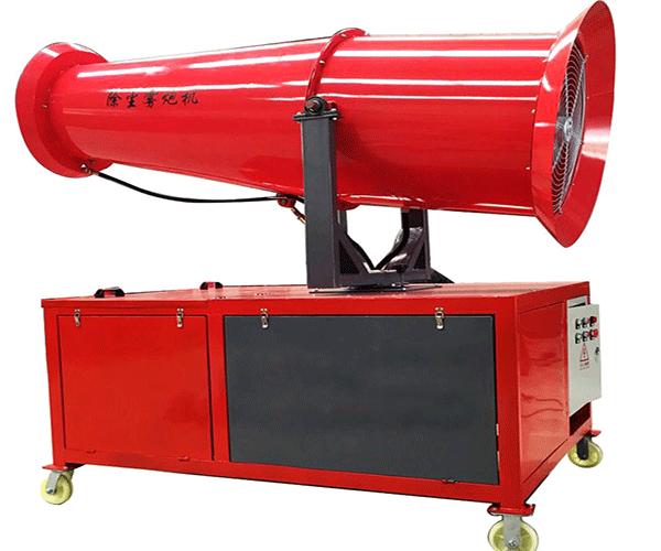 Fog-Cannon-Machine
