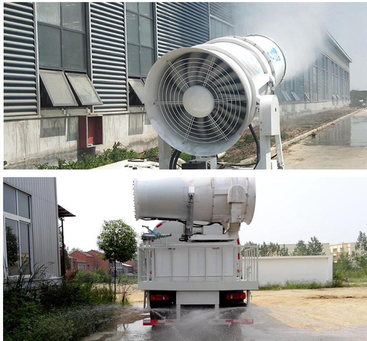 water sprayer dust suppression truck