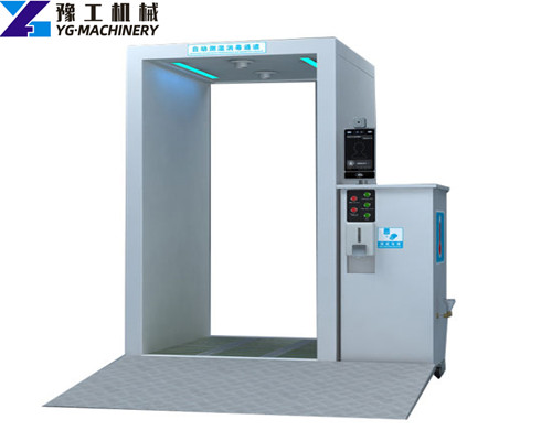 Disinfection Gate For Sale