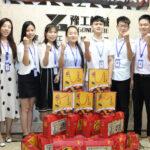 Dragon Boat Festival Welfare-First Part