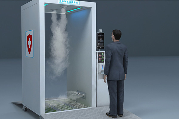 Mobile Disinfection Equipment