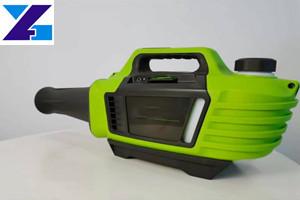 Yugong handheld electrostatic sprayer for sale