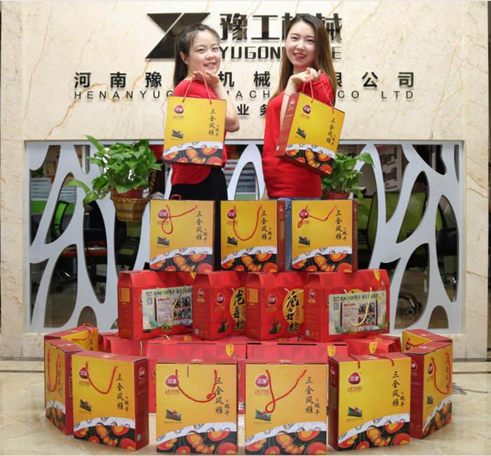 Yugong(YG) Dragon Boat Festival Wishes