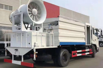 dust suppression vehicle for sale
