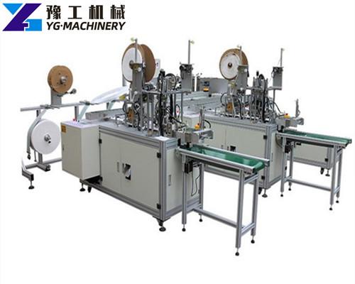flat mask making machine