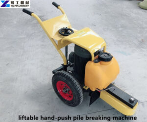 hand-push liftable pile breaker machine