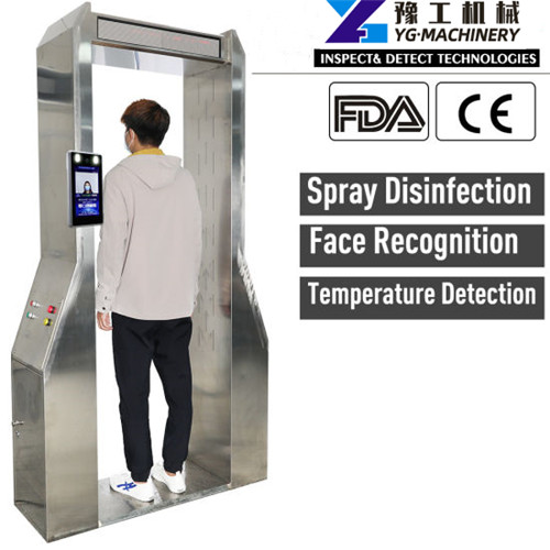 human disinfection gate manufacturers