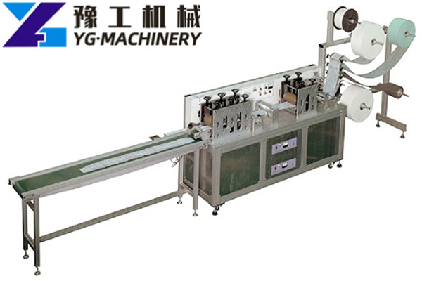 mask piece making machine