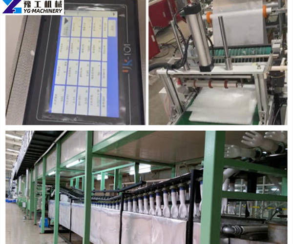 PE Latex Glove Making Machine