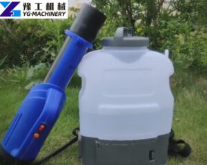 backpack sanitizer sprayer south africa