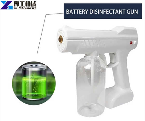 battery nano spray gun for sterilization