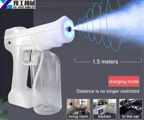 blu ray nano disinfection spray gun