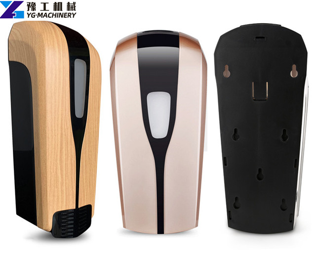 electric infrared auto hand soap dispenser