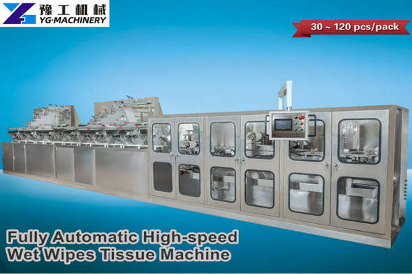 fully automatic high-speed wet wipes production line price