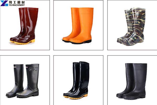 rain boots sample