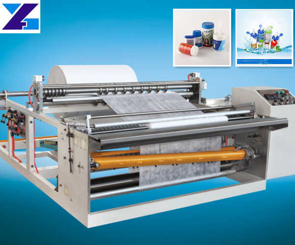 Hot Sale YG Canister Wet Wipes Machine