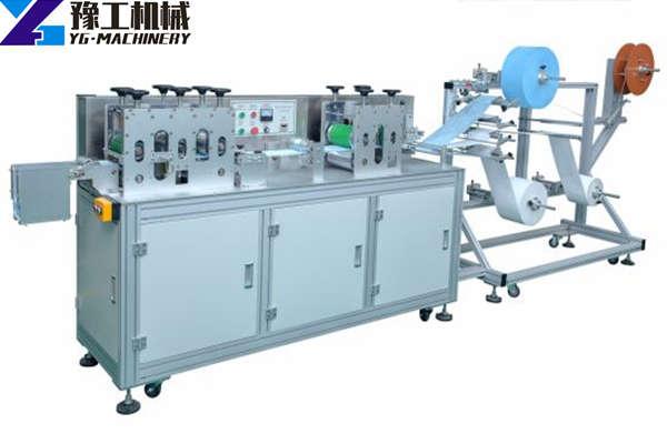 Medical Mask Blank Making Machine