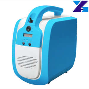 best portable oxygen concentrator