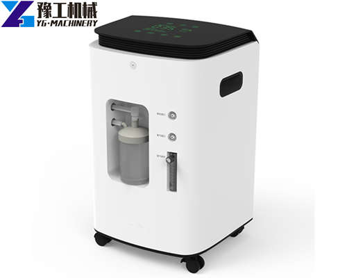 home use oxygen concentrator manufacturer
