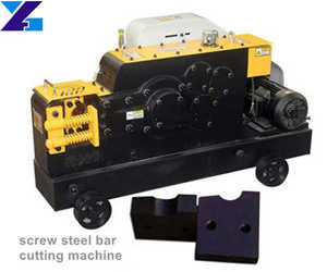 screw steel bar cutting machine price