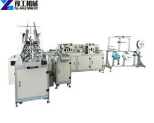 plane mask making machine price