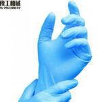 Requirements For Gloves-Nitrile Glove Machine