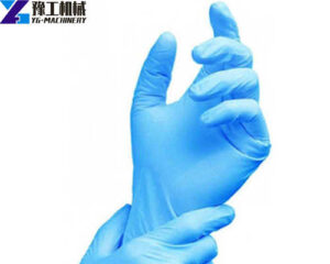 professional nitrile glove machine price