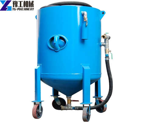 600L Portable Sand Blasting Pot with Sandblasting Gun
