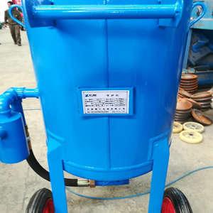 Dry Blasting Machine