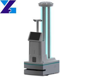YG101-UV disinfection robot