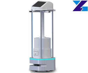 YG106-UV robot sanitizer