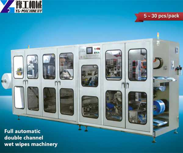 Full automatic double channel wet wipes machinery