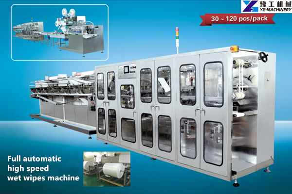 Full automatic high speed wet wipes machine - YG-2700 A