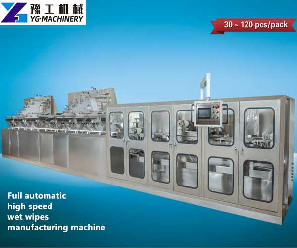 Full automatic high speed wet wipes machine - YG-2700 B