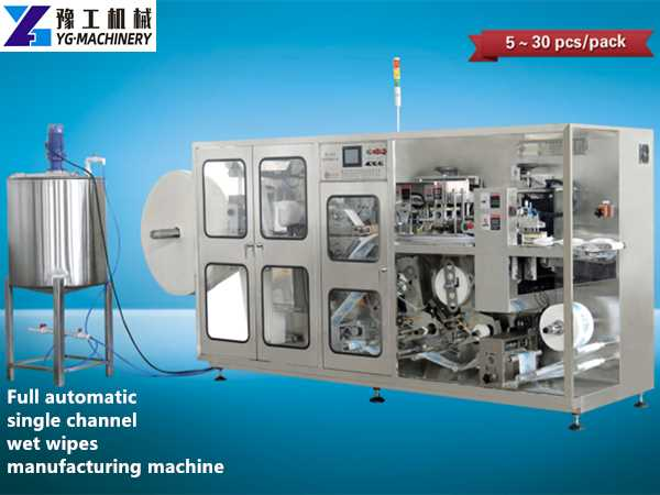 Full automatic single channel wet wipes manufacturing machine
