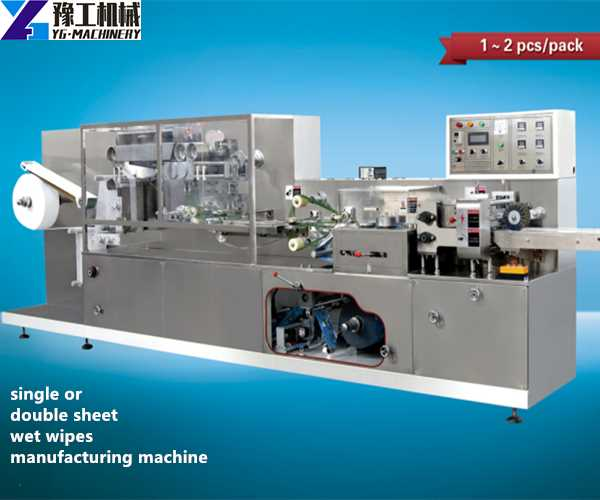 single or double sheet wet wipes making machine