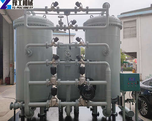 PSA Pressure Swing Adsorption Oxygen Concentrator