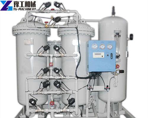 oxygen generator machine for hospital