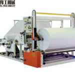 Paper Rewinding Machine For Sale
