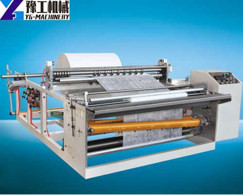 slitting and rewinding machine price