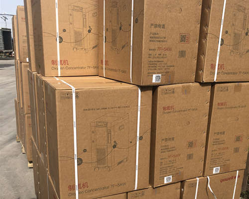 YG household oxygen generator in stock