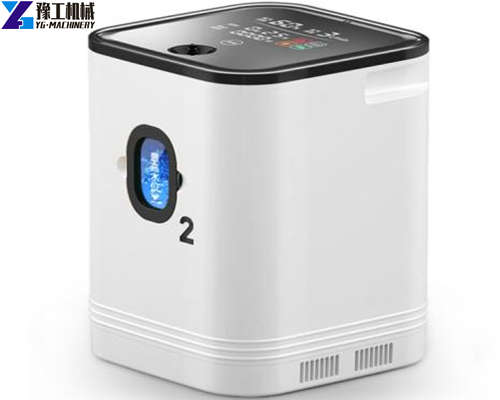 best oxygen generator for home use