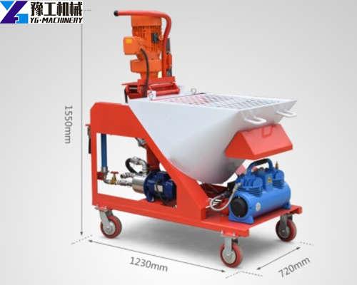 Automatic plaster spray machine