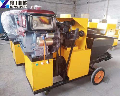 Diesel Engine Mortar Plastering Machine