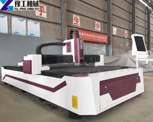 YG fiber laser cutting machine price