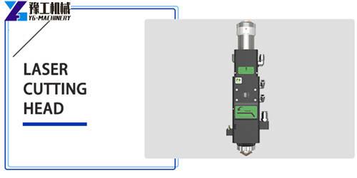 best fiber laser cutting machine for sale