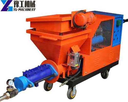 fast cement plaster spray machine price
