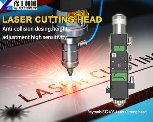fiber laser cutting head
