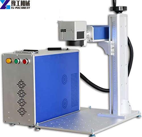 fiber laser engraving machine for metal