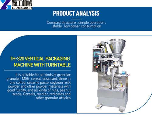 Granule Packaging Machine With Turntable Details